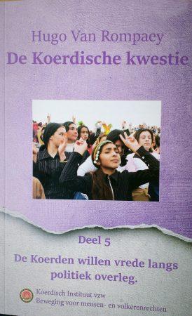 Speciale aanbieding: 10 boeken voor slechts 50 EUR