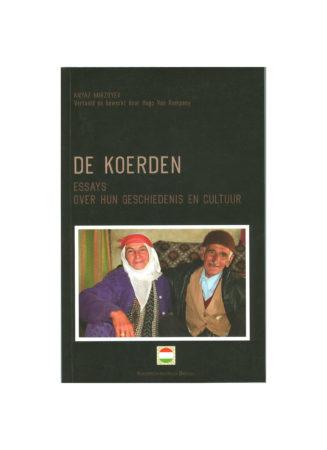 DE KOERDEN. Essays over hun geschiedenis en cultuur, Kinyaz Mirzoev