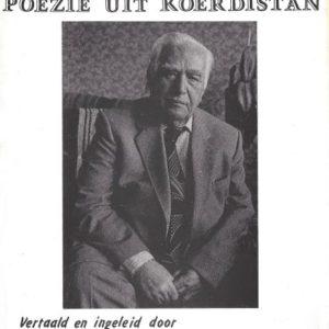 Cigerxwån, poezie uit Koerdistan