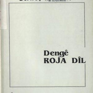 Denge Roja Dil