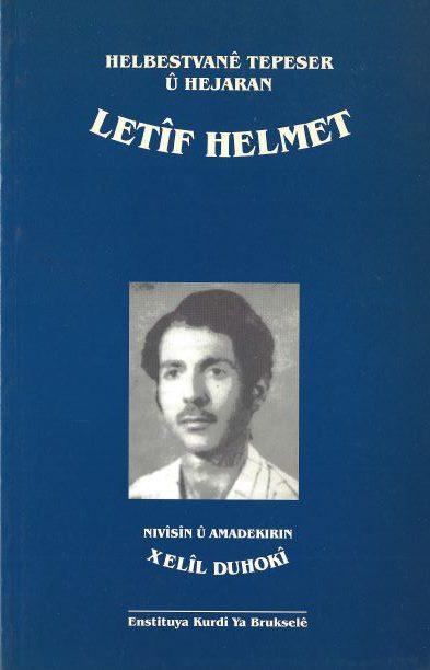 Letif Helmet