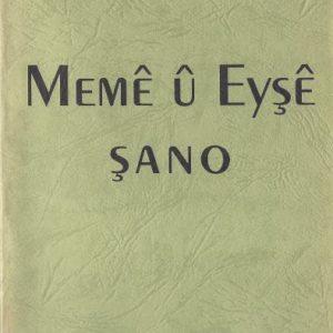 Meme u Eyse Sano