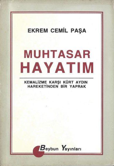 Muhtasar Hayatim