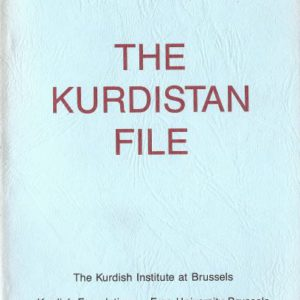 The Kurdistan File
