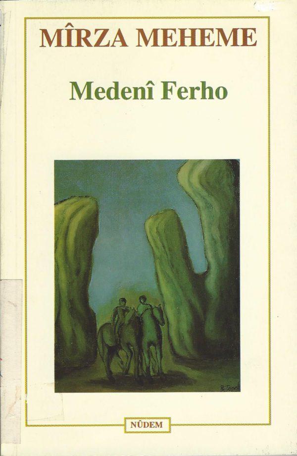 Mirza Meheme