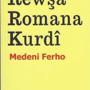 Rewsa Romana Kurdi