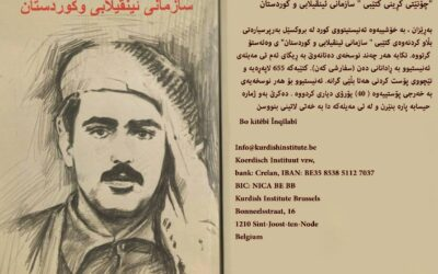 Book available at the Kurdish Institute